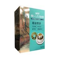 UCC產地嚴選耶加雪菲濾掛咖啡8G x6