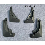 豐田2019至2020年全新豐田5代RAV4擋泥板 專用于五代RAV4改裝擋水板擋沙器配件