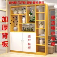 IKEA special offers minimalist lobby Cabinet Cabinet porch screen Cabinet cut off the living room di