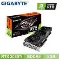 技嘉 RTX2080Ti GAMING OC 11G/Std:1650MHz/三風扇/註冊五年保固(28.7cm)