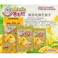 泰國的泰好吃芒果乾~