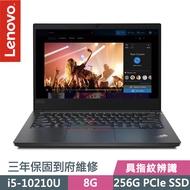 """Lenovo ThinkPad E14 黑(i5-10210U/8G/256G SSD/14"""" FHD/Win10/三年保固到府維修)商用筆電"""