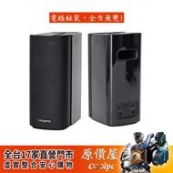 Creative 創新未來 T100 Hi-Fi 2.0 桌面二件式喇叭/無線藍牙/原價屋