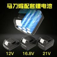 鋰電往復鋸電池 德立士鋰電池充電式馬刀鋸往復鋸電鋸手電鋸電池通用電池充電器 愛尚優品