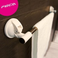 【FECA 非卡】無痕強力吸盤 加長型多功能毛巾架(白)