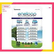 Costco代購eneloop 四號充電電池10入/eneloop 三號充電電池10入一