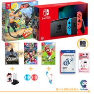 【全新現貨】 NS Switch紅藍主機電力加強 台灣公司貨 保固一年 健身環大冒險加遊戲1片【NeoGamer】
