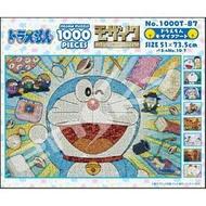 【預購】日本進口日本正版 哆啦A夢 拼圖 1000片 蒙太奇 熱血【星野日本玩具】