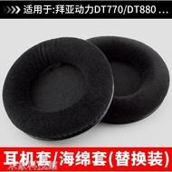 耳機套 拜亞動力DT770海綿套DT880 DT990耳機套pro耳套棉墊100mm耳套