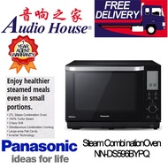 PANASONIC NN-DS596BYPQ 27L MICROWAVE OVEN***1 YEAR PANASONIC WARRANTY***