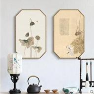 梵音之律 新中式禪意中國風玄關裝飾畫豎版心經客廳掛畫字畫壁畫 卡布奇諾HM