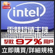 【DCT】Intel電腦主機 97% Intel i7-10700/RTX3070Ti -8GB加強版/DDR4-3200 (8G*2)/512GB M.2 PCIe SSD/B560M/750W(