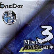 Border 幻達w12 5.0藍芽耳機
