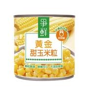 爭鮮黃金甜玉米粒 340g 易開罐