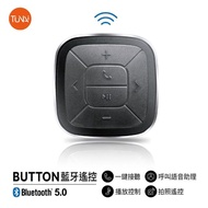 【TUNAI】BUTTON 藍牙手機遙控器 附汽車 單車固定座(藍芽遙控)