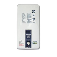 【KY生活館】五聯 ASE - 5802 戶外設置型熱水器-12L