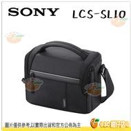 SONY LCS-SL10 LCSSL10 側背包 相機包 攝影包 原廠包 A7RM2 A7S A5100 A6300 A7R a6300 a6000 nex 系列可裝