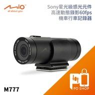 【Mio】 MiVue M777 勁系列 WIFI SONY Starvis感光元件機車行車記錄器
