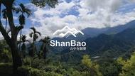 住宿 ShanBao山中有個寶【包棟】兩房(2~8人) 台中市, 台灣地區