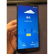 二手數碼/HTC U11 EYEs 二手 中古福利機