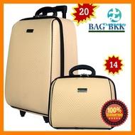 ราคาถูกที่สุด BAG BKK Luggage WHEAL กระเป๋าเดินทางล้อลาก ระบบรหัสล๊อค เซ็ทคู่ ขนาด 20 นิ้ว/14 นิ้ว Luxury Classic F7807-20 คุณภาพดี
