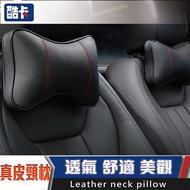汽車 頭枕 護頸枕 座椅 真皮 靠枕 按摩枕 功能 頸枕 靠墊 altis crv rav4 focus kicks f