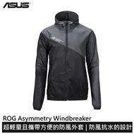 [送好禮] ASUS ROG Asymmetry Windbreaker CJ2000  防風外套 連帽外套 輕量
