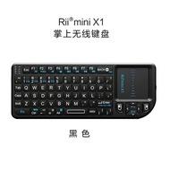 Rii X1 迷你無線數字小鍵盤 2.4G家用辦公USB充電 手機筆記本電腦