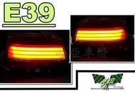 小亞車燈改裝*最新款式 寶馬 BMW E39 光柱 光條 紅白 LED 晶鑽 尾燈 後燈 一組
