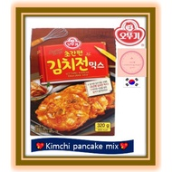 [korea best]Kimchi  Korean Pizza Kimchi pizza Ottogi Kimchi pancake mix(320g)