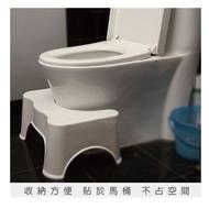 浴室如廁神器防滑馬桶墊腳椅 索樂生活.家用衛浴塑料廁所蹲便凳墊腳馬桶凳幼兒腳踏凳