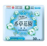 康乃馨香草花園護墊30片-美國棉