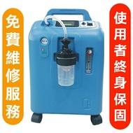 【十全】氧氣製造機AⅡX(6公升+噴霧款) 製氧機 優惠組 附血氧濃度機~ 網路不販售,請來電諮詢