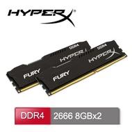 金士頓 HyperX FURY DDR4 2666 8GB 16GB 16GB(8GBx2) 32GB桌上型記憶體