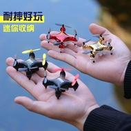 空拍機 小型迷你無人機小學生航拍高清飛行器兒童玩具抖音遙控飛機航模 DF 全館85折鉅惠 滿299免運~ 秋冬特惠上新~