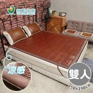 【格藍傢飾】冰涼碳化麻將竹雙人床蓆(牛筋繩)