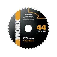 【WORX 威克士】85mm 44T HSS高速鋼 金屬鋸片(WA5035)