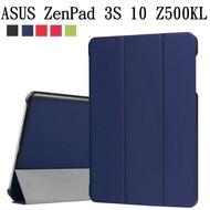 ASUS ZenPad 3S 10 Z500KL P00I P001 9.7吋 三折  可站立 保護套