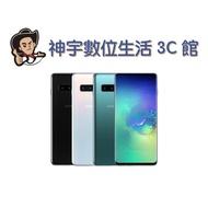 Samsung Galaxy S10 128G 絢光白/絢光綠/絢光黑 蘋果授權經銷商 高雄實體店面