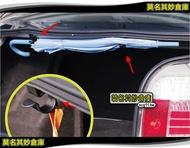 GS065 莫名其妙倉庫【4D轎車雨傘掛勾】後車箱 雨傘掛勾 掛鉤 車內收納置物架 置物掛鉤 不鏽鋼