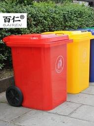 80升垃圾桶80L塑膠垃圾桶 室內戶外社區分類垃圾桶加厚新料