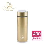 【藝林】曠野真空低骨瓷不鏽鋼保溫杯 400ML 金(真陶瓷非塗層、不掉漆、無接縫、更健康)