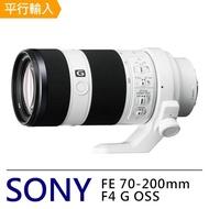 【SONY】FE 70-200mm F4 G OSS 望遠變焦鏡(平輸)
