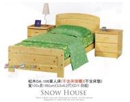 ╭☆雪之屋居家生活館☆╯R488-07 松木OA-106單人床/床板/DIY自組(不含床墊及床頭櫃)