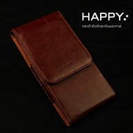 HAPPY กระเป๋าหนังคาดเอว เคส ซอง TRUE SMART 4G M1 PLUS แนวตั้ง XXL สีน้ำตาล