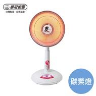 華冠牌 14吋定時碳素燈電暖器/碳素電暖器 CT-1429A