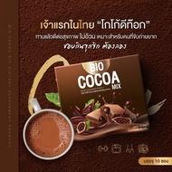 โกโก้ลดน้ำหนัก Bio Cocoa Mix