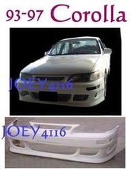 TOYOTA 93-97 COROLLA 保桿套件