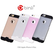 強尼拍賣~現貨出清 BINLI Apple iPhone 6 Plus 5.5吋 冷酷雙色金屬殼 保護殼 保護套 (不適用6S)
