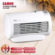 【最高回饋23%】SAMPO 聲寶迷你陶瓷式電暖器 HX-FB06P / 6尺延長線(1.8M) EL-U66R6TB 超值選購組合【免運‧可超取】